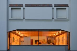Družinska urica: Zgodba galerijske hiše