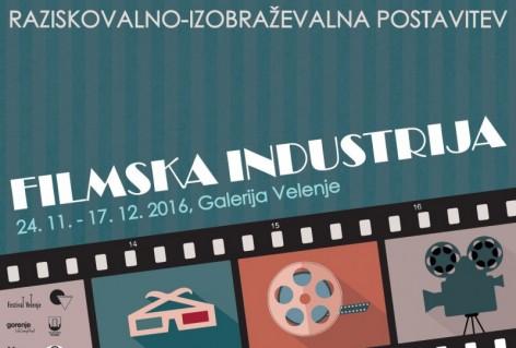 Filmska industrija